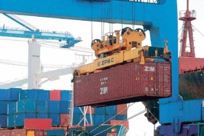 Port of Mombasa: 