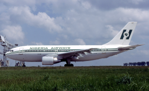Nigerian President Under Pressure to Establish National Airline