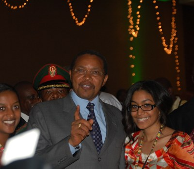 Mo Ibrahim Foundation Concert and Discussion Forum