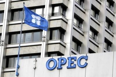 OPEC headquarters.
