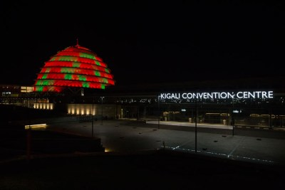 The dome at Kigali Convention Centre.