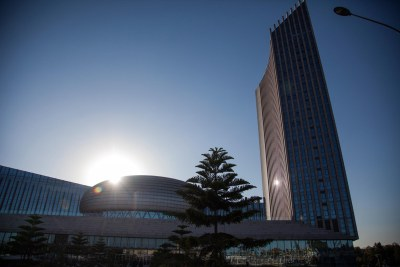 Built by China - the African Union headquarters in Addis Ababa.
