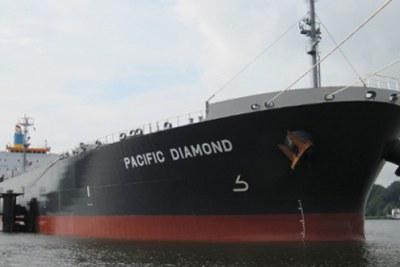 Un pétrolier de la La State Trading Corporation (STC).