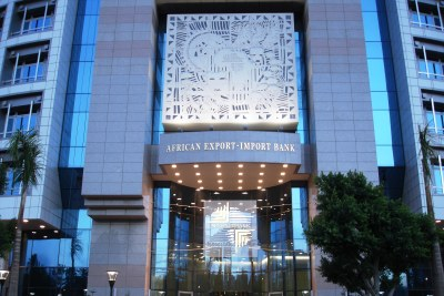 Afreximbank headquarters in Cairo, Egypt.