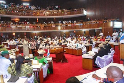 Inside parliament (file photo)
