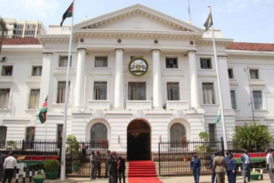 City Hall, where all of Nairobi's administration is done.