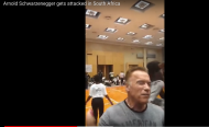 Schwarzenegger Kicked In the Back At Sports Event In South Africa